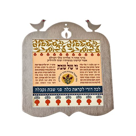 dpl candele blessings wall hangings