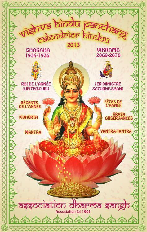 Calendrier Hindou Page Non Trouv 233 E 187 Dharma Sangh