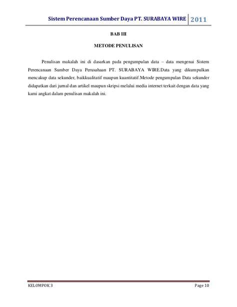 skripsi akuntansi erp makalah sistem informasi akuntansi spsdp studi kasus pt