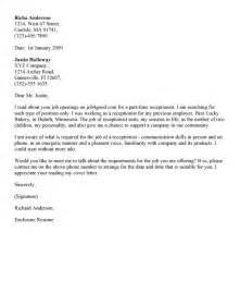 Cover Letter Receptionist Exles by Best Photos Of Cover Letter For Receptionist Sle Receptionist Cover Letter Exle
