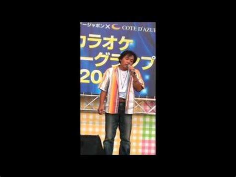 Me Or Not 8 Yutaka Tachibana カラオケgp 出演 videolike