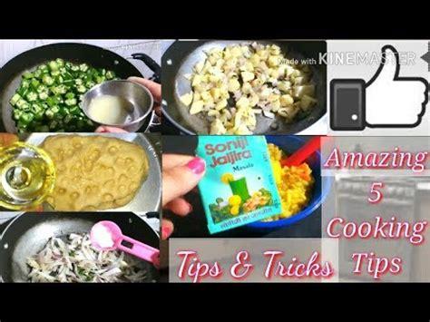 kitchen tips in hindi amazing kitchen tips tricks in hindi l time saving