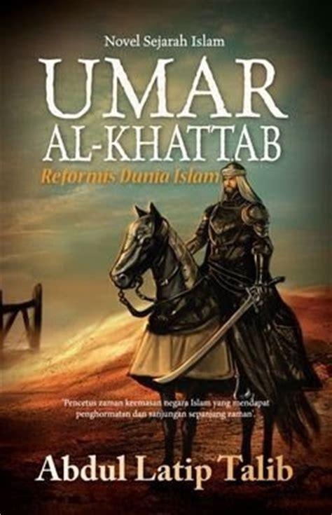 Tshirt Ali Bin Abi Thalib 4 latar belakang khalifah umar bin al khattab 13 23 h 634