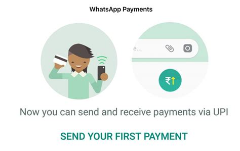 send whatsapp link to mobile how to send money using whatsapp payments fone arena