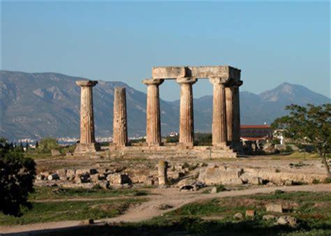 Superior Divisiveness In The Church #4: Corinth-temple-e.ashx