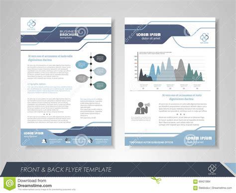 design elements for brochure brochure design stock vector image 69421884