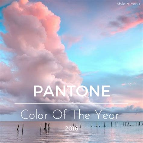 2016 color of the year style and forks pantone color of the year 2016