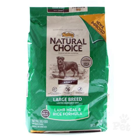 acana dog food printable coupons free natural choice dog food coupons wilderness