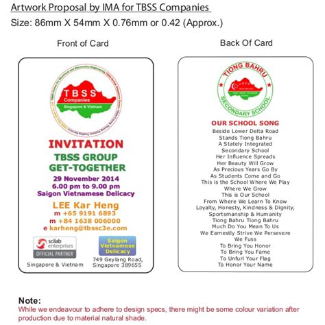 tbss group get together 2014 invitation card