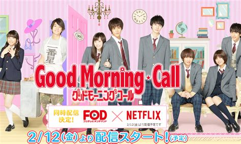 film action comedy jepang good morning call live action comedy