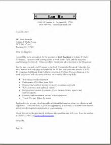 cover letter sle with bullets