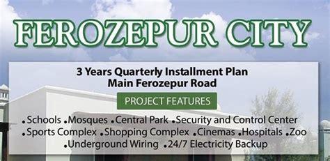 city dorms ferozepur city housing scheme lahore declared illegal by