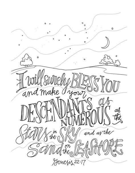 printable coloring pages words free quot beautiful word quot coloring pages