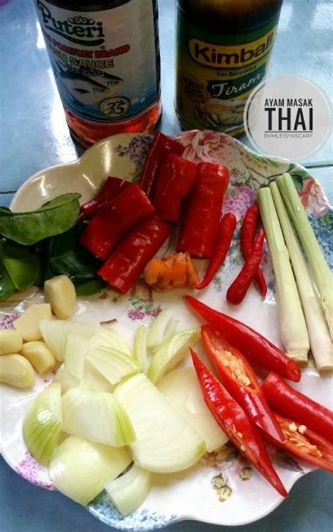Minyak Ikan Buat Ayam Bangkok resipi ayam masak thai sedap rasa