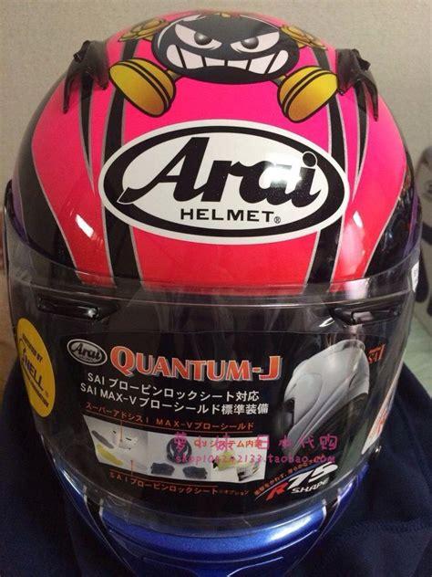 Helm Arai Quantum J arai motorcycle helmet the original helmet for motorcycle