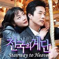 Stairs To Heaven Korean Drama by 301 Moved Permanently