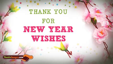 thank you for new year wishes thanksimages com