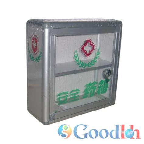 Aid Box Kotak Tempat Obat P3k kotak p3k aluminium goodloh manufacturers suppliers exporters importers from the world s