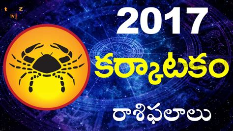 new year astro song 2016 2017 new year horoscope for cancer karkataka vedic