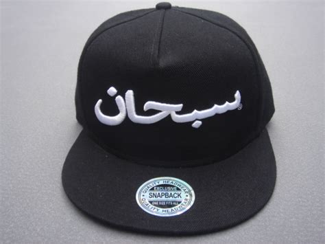exclusive snapback hat id01 01 20p 0021 8 00 cheap