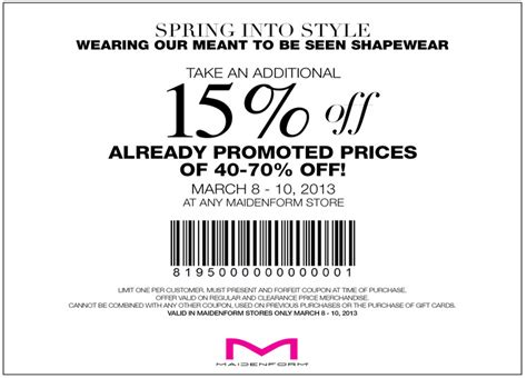 Printable Coupons Maidenform Outlet | maidenform 15 off printable coupon