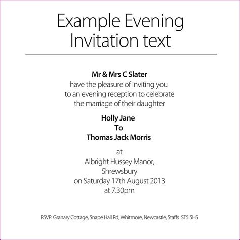 Invitation Letter For Our Wedding Brilliant Marriage Invitation Sle Wedding Invitation Wording Exles Shine Wedding