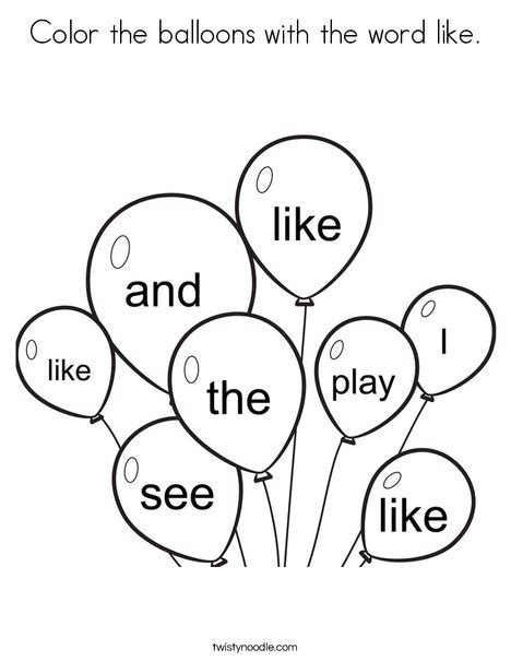 coloring pages with words color the balloons with the word like coloring page