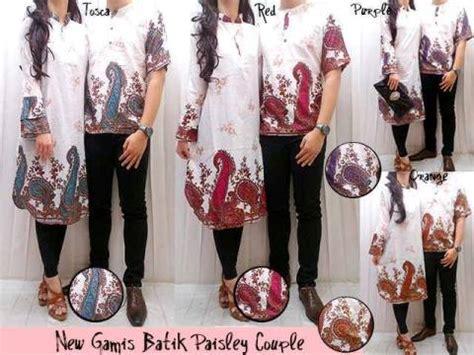 Atasan Kode Rb 10 baju muslim batik paisley busana gamis modern murah