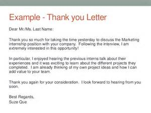 Thank You Letter After Interview Marketing Manager Bryant University Cover Letter