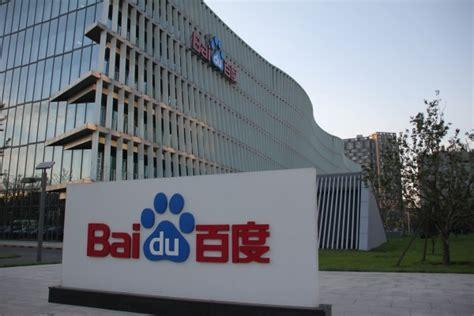 We Baidu 6 myths search engine baidu would rather like to