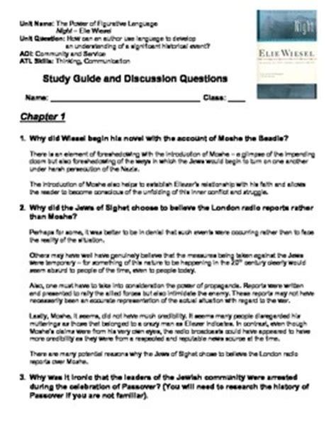 Elie Wiesel Essay Questions by 12 Best Elie Wiesel Resources Images On High School Middle School