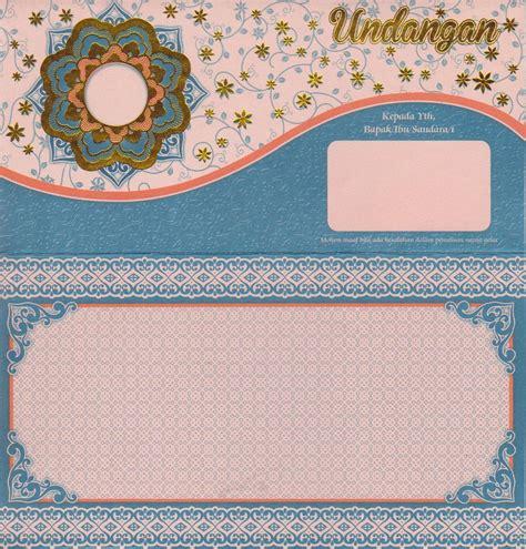 Desain Kartu Undangan Kosong | download undangan gratis desain undangan pernikahan