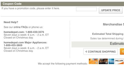 home depot promo code free shipping gordmans coupon code
