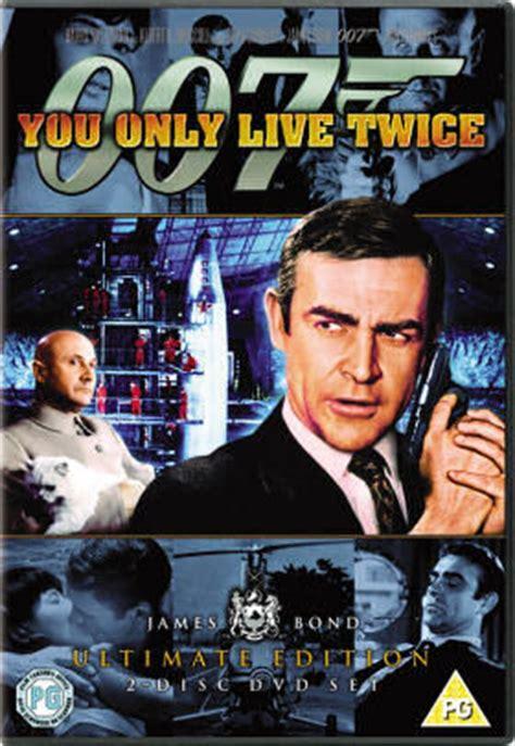 dvd + blu ray :: mi6 :: james bond 007
