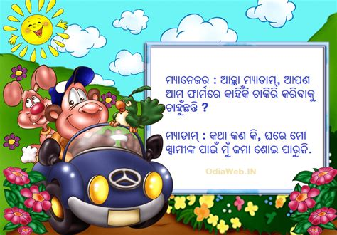 odia comedy shayari check out odia comedy shayari cntravel