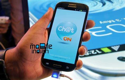 vijay themes samsung vijiay mobiles madurai