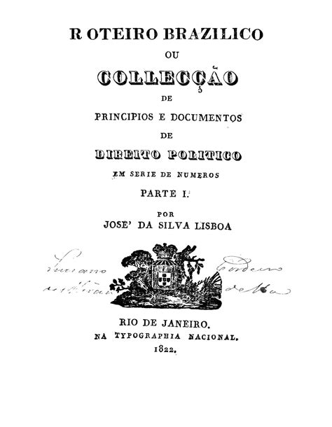 Biblioteca Brasiliana Guita e José Mindlin: Roteiro