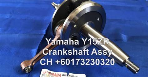Switch Kunci Kontak Assy Jupiter Mx Original ch motorcycle store yamaha y15zr crankshaft assy