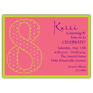 8th birthday dots invitations paperstyle