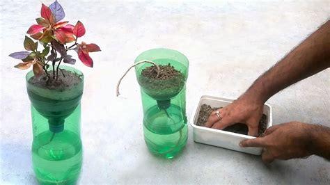 watering system  plants  waste plastic bottle