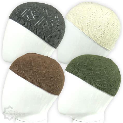 Topi Headl skull cap muslim islamic prayer hat topi kufi wear clothing colours ebay