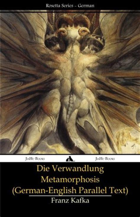 die verwandlung german edition books die verwandlung metamorphosis german parallel