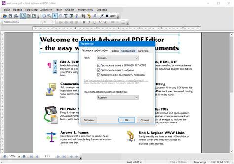 tutorial ali editor pdf neonguitar blog
