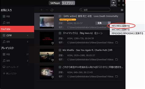 Download Mp3 From Bilibili   b9dmウイルスあるか b9dmアニメ見れないか b9dmアニメダウンロードして鑑賞