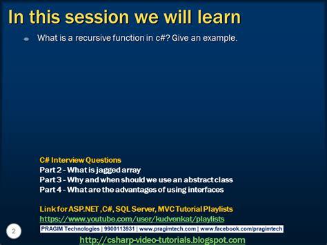 sql recursive query tutorial sql server net and c video tutorial part 5 recursive