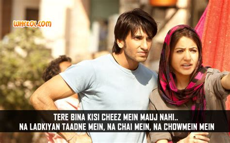 quote film barat famous bollywood dialogues ranveer singh in band baaja