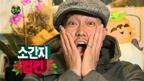 so ji sub infinite challenge noraesubs so ji sub في برنامج infinity challenge إضافة