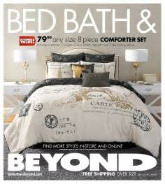bed bath and beyond ad bed bath and beyond flyer october 16 november 27 2017
