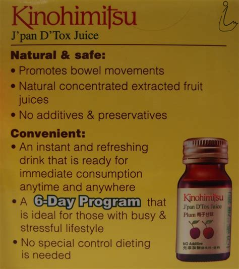 Kinohimitsu Detox Juice Review by The Swanple Review Kinohimitsu J Pan D Tox Juice Plum 6