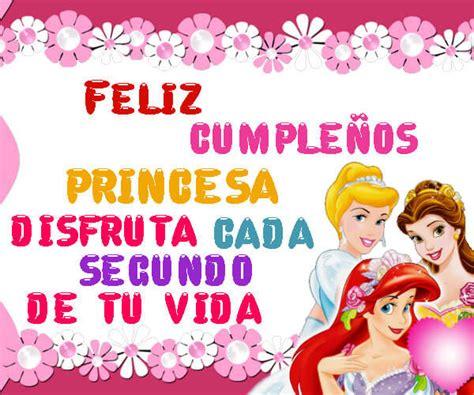 Imagenes Lindas Para Una Princesa | originales imagenes de princesas para cumplea 241 os